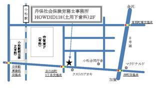 新事務所地図 2.jpg