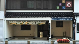 2018feb駅前サロン0000510120x (3).jpg