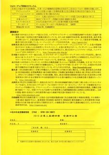 新入社員研修130003.jpg