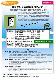 Microsoft Word - E589B5E6A5ADE694AFE68FB4E382BBE3839FE3838AE383BC-001.jpg